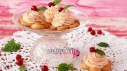 Фото рецепта Песочное пирожное с кремом