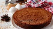 Фото рецепта Шоколадный бисквит