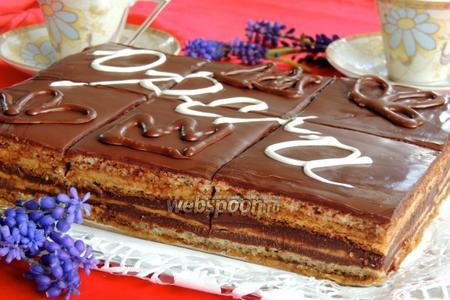 Торт «Опера»