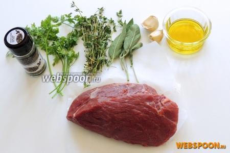 Подготовим филе и приправы: соль, перец, оливковое масло, большие зубки чеснока, листья шалфея около 4-5 листьев, тимьян и кервель.
