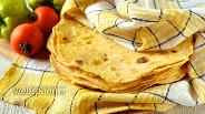 Фото рецепта Тортилья из кукурузной муки
