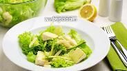 Фото рецепта Салат с сыром камамбер и грушей