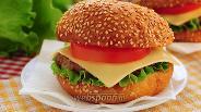 Фото рецепта Чизбургер