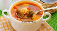 Фото рецепта Суп минестроне