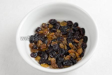 Изюм (3 ст. л.) вымыть, обсушить. Выложить в миску и залить винным уксусом на 20-25 минут.
