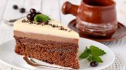 Фото рецепта Торт «Три шоколада»