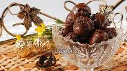 Фото рецепта Чернослив в шоколаде