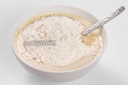 В смесь из яиц, сахара и масла добавляем муку, и тщательно перемешиваем. Первая часть теста готова, теперь займёмся второй.