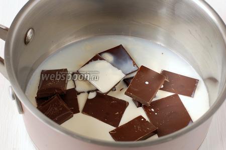 Шоколад поломать. Соединить с молоком и 20% сливками.