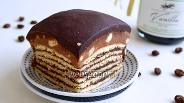 Фото рецепта Пирожное с шоколадным ганашем