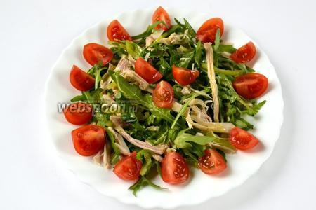 Окружаем салат дольками помидоров черри, поливаем соусом и сразу же подаем к столу.