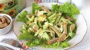 Фото рецепта Овощной салат с кедровым маслом