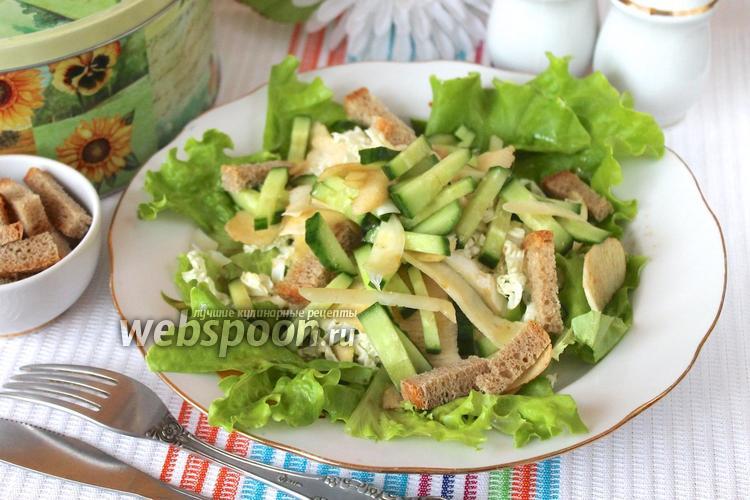 Фото Овощной салат с кедровым маслом