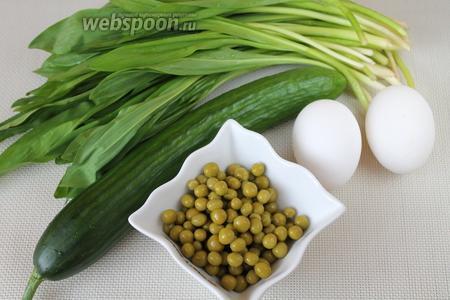 Для приготовления салата нужно взять пучок черемши, свежий огурец, горошек, яйца.