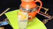 Фото рецепта Квас на апельсинах