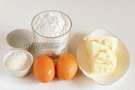 Для приготовления рубленого теста нам понадобится мука, холодное масло, яйца, ледяная вода, сахар, соль.