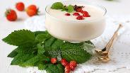 Фото рецепта Йогурт в мультиварке