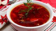 Фото рецепта Борщ в мультиварке постный с фасолью