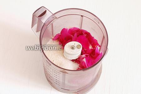 Соединить в чаше блендера лепестки розы, сахар и лимонную кислоту.