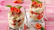 Фото рецепта Летний тирамису с клубникой