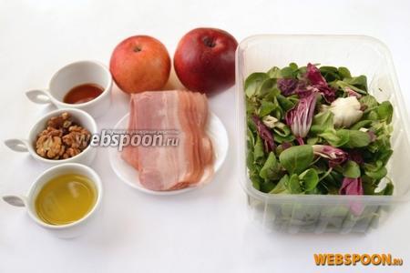 Для приготовления салата нам нужен салатный микс из корна и листьев радиччио, бекон, яблоки, ломтики батона, грецкие орехи, оливковое масло, бальзамический уксус и свежемолотый перец.