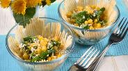 Фото рецепта Салат с корном, кукурузой и яблоком