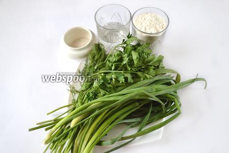 Для приготовления кутабов нам нужна мука, вода, соль, масло, зелёный лук, укроп, петрушка.