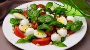 Фото рецепта Салат с помидорами и базиликом