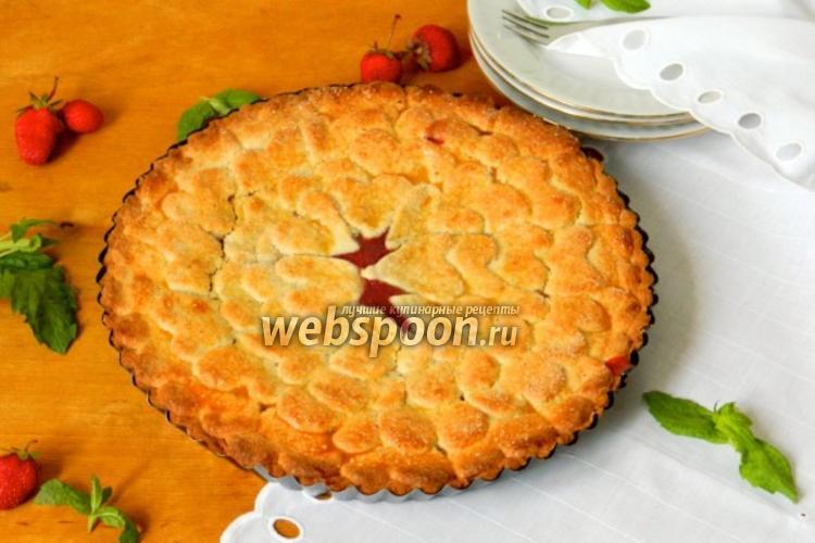 Фото Клубничный пирог