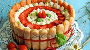 Фото рецепта Клубнично-базиликовый тирамису