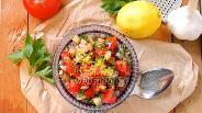 Фото рецепта Израильский рубленый салат