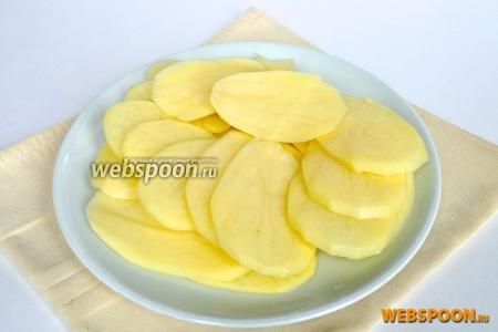 Картофель почистить и порезать тонкими ломтиками, можно использовать специальную тёрку.