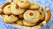 Фото рецепта Печенье «Курабье»