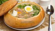 Фото рецепта Суп «Журек»