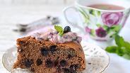 Фото рецепта Пирог с кабачком и черникой в мультиварке
