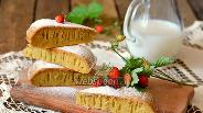 Фото рецепта Кисельный пирог в мультиварке