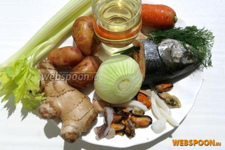 Для супа возьмём набор голова, хвост, плавники гольца арктического, картофель, морковь, сельдерей, лук, имбирь, морской коктейль, белое вино.