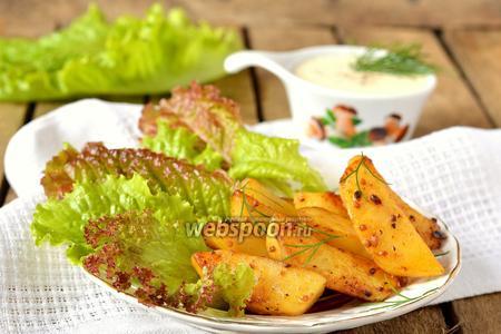 Картофель в горчичном маринаде в мультиварке