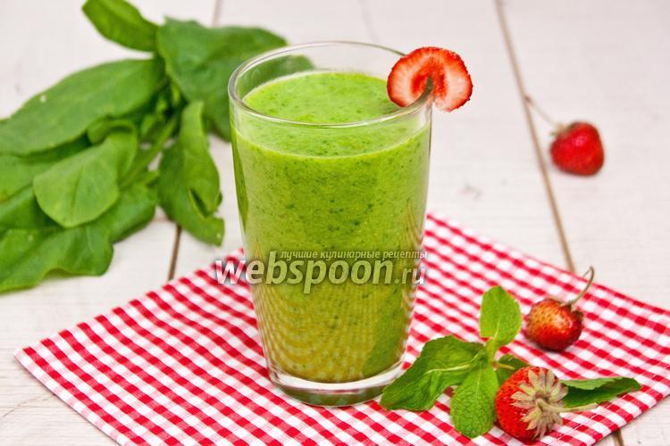 Фото Зелёный коктейль со шпинатом и ананасом