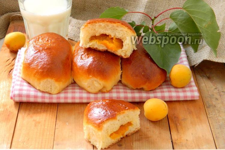 Фото Пирожки с абрикосами печёные