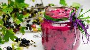 Фото рецепта Чёрная смородина перетёртая с сахаром
