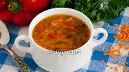 Фото рецепта Томатный суп с чечевицей