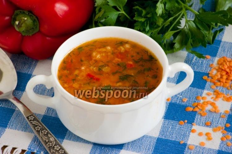 Фото Томатный суп с чечевицей