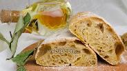 Фото рецепта Чиабатта с семолиной