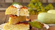 Фото рецепта Запеканка из риса и кабачков в мультиварке