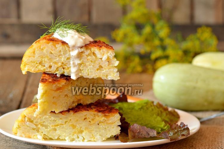 Фото Запеканка из риса и кабачков в мультиварке