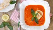 Фото рецепта Суп из чечевицы и булгура