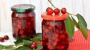 Фото рецепта Заготовка вишни в собственном соку