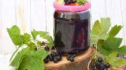 Фото рецепта Варенье из чёрной смородины