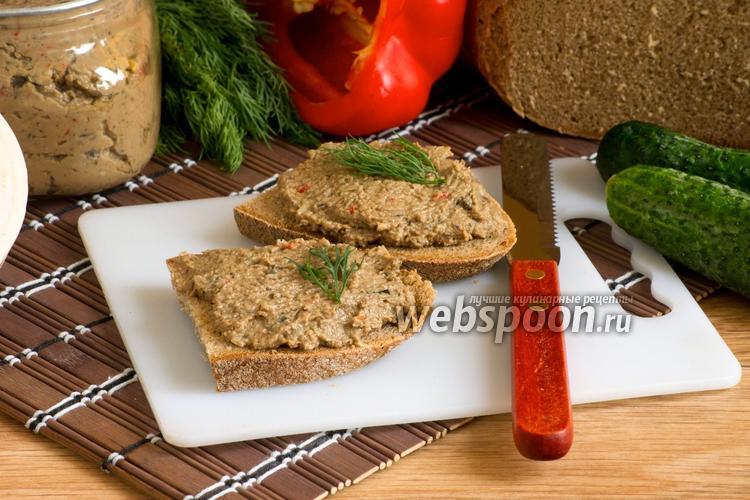 Фото Паштет печёночный с овощами